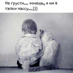 Сергей Р.
