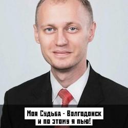 Александр И.