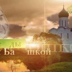 Айдар Ш.
