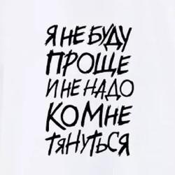 Евгения Е.