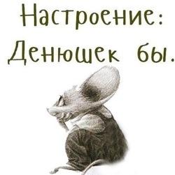 Татьяна Я.
