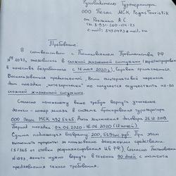 Алексей Р.