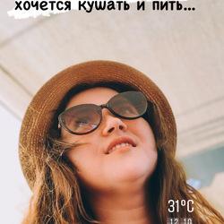 Миляуша Н.