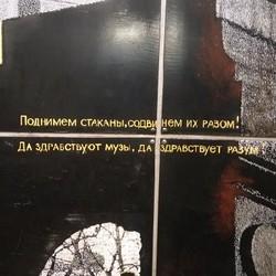 Константин Д.