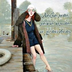 Елена Ч.